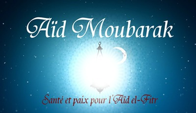 aid-moubarek