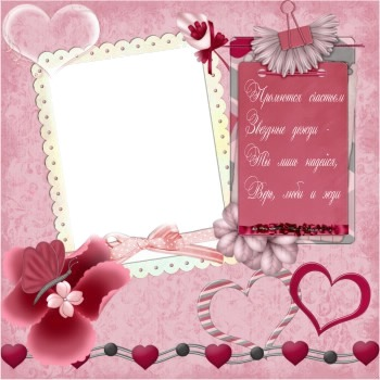 "rosado amor love ""san valentin"" ymialma"