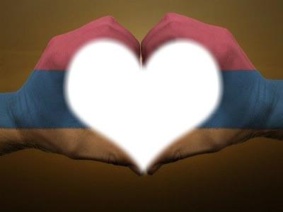 Люблю армению картинка