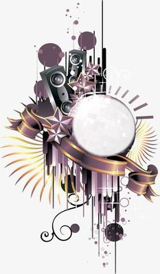 Musicboxen (Cintaa)