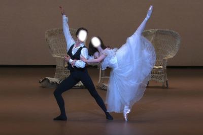 Ezia danse