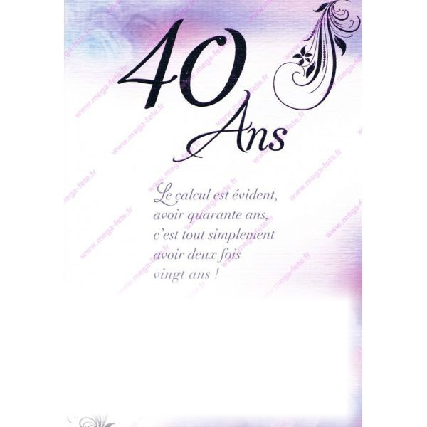 faire part anniversaire 40 ans faire part 40 ans faire part invitation anniversaire 20 30 40. Black Bedroom Furniture Sets. Home Design Ideas